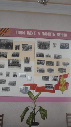 http://www.unost-torez.ru/_si/0/s01685031.jpg