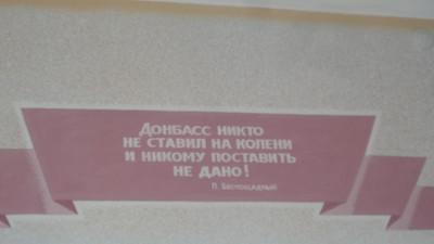 http://www.unost-torez.ru/_si/0/s45937795.jpg