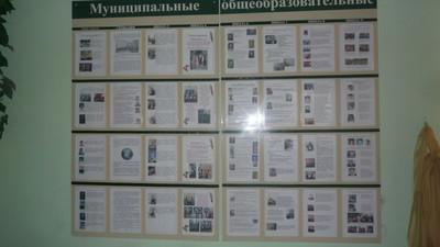 http://www.unost-torez.ru/_si/0/s87698869.jpg